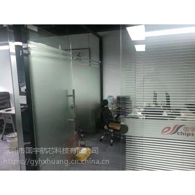 HMC439QS16GE北京通信IC国宇航芯黄小姐优势订货