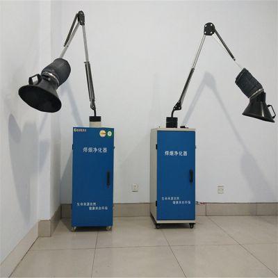 梦菲阳焊烟净化器单臂2.2KW大功率移动式健康绿色