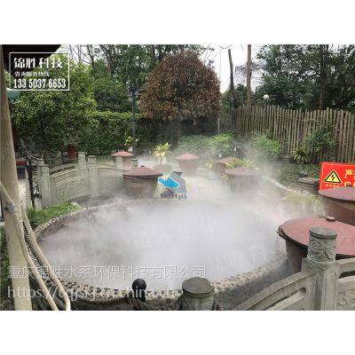 重庆生态农庄户外喷雾景观,夏日人造雾降温水雾锦胜降温加湿,增加富氧含量