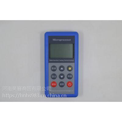 涂层测厚仪北京时代电涡流TT230高精度