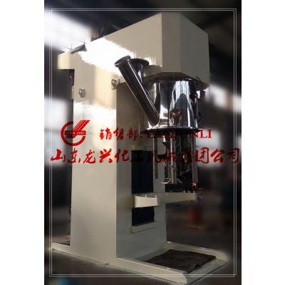 双行星混合机搅拌机制造厂商 双星动力混合机规格价格优惠