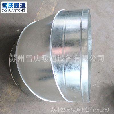厂家直销专用镀锌耐腐蚀铁皮螺旋风管45度高弹弯头虾米弯头可定制