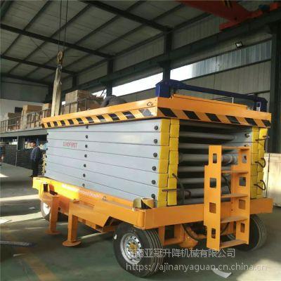厂家生产 移动式升降机6 8 10 12米 载人高空作业升降平台 升降机