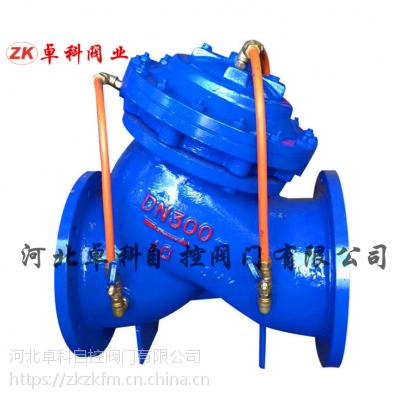 多功能水泵控制阀 工业碳钢多功能水泵控制阀活塞式多功能水泵控制阀JD745X