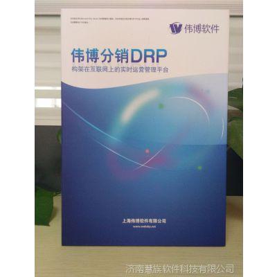 ERP生产软件开发定制 进销存管理软件仓库管理支持多语言 手机端