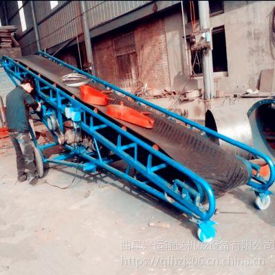 10m长V型输送机 沙子水泥用装卸运输机