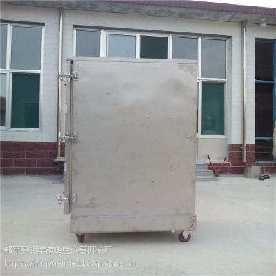 扬州燃气蒸箱厂家报价 不锈钢220v电蒸饭柜定做