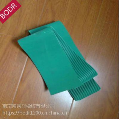 厂家直销 BODR条纹防滑橡胶板 游泳池铺地防滑垫 带楞条纹板