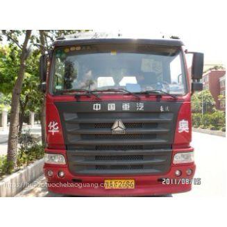 中山市散货车服务