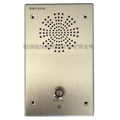 IP广播对讲自助银行专用对讲系统SV-6002