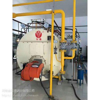 1吨燃气蒸汽锅炉,2吨立式燃油热水锅炉