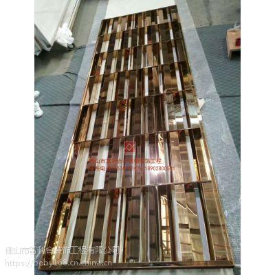 长春不锈钢屏风FL885厂家 玫瑰金装饰屏风