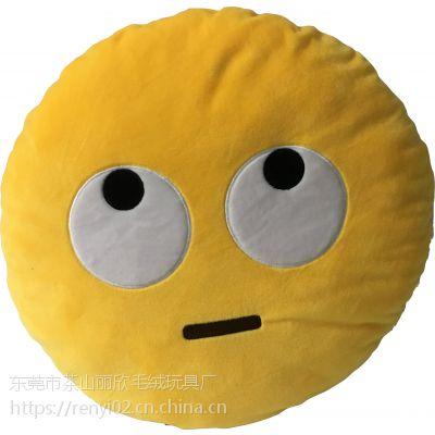 毛绒玩具厂家提供表情包抱枕玩具设计打样定制
