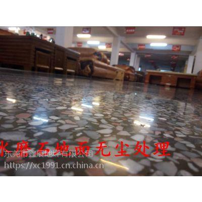 深圳市葵涌水磨石起灰处理+南澳水磨石固化工程