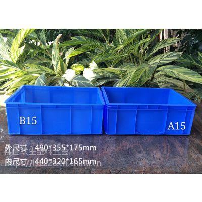 乔丰塑胶供应五金元件箱汽车箱物料箱,抗击打,耐摔,420*305*147