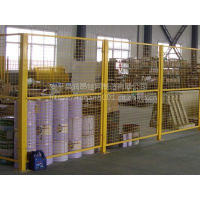 车间隔离护栏网、Q235材质、仓储隔离栅栏、车间分离栏、润昂现货供应