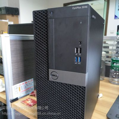 深圳华强北供应戴尔电脑3050MT
