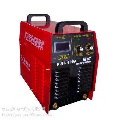 贝尔特 380V/660V 矿用电焊机 400A