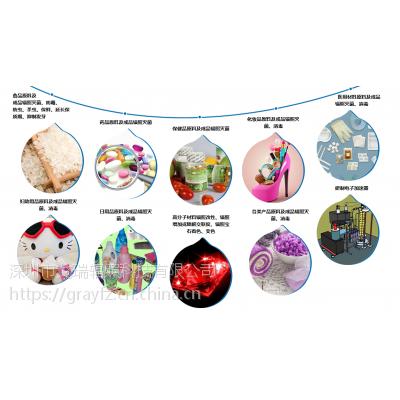 戈瑞辐照 专业提供 各类产品 灭菌消毒 冷加工服