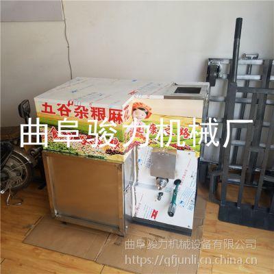 骏力制造 玉米气流膨化机 小型粮食膨化机 杂粮休闲食品加工设备