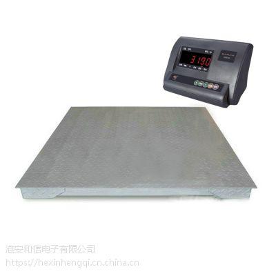 供应2吨电子地磅多少一台,淮安小地磅厂家销售