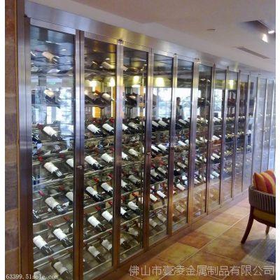 按要求定制不锈钢酒柜 酒架酒窖