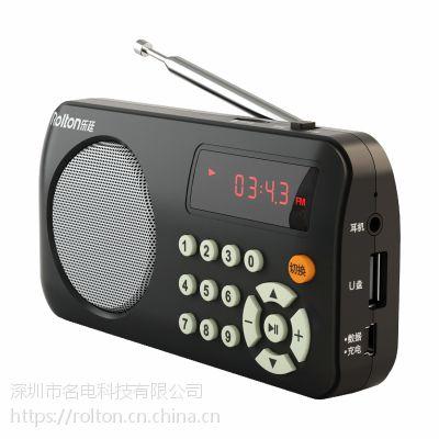 Rolton/乐廷 T3老人收音机 电脑插卡音箱充电户外老人插卡多功能