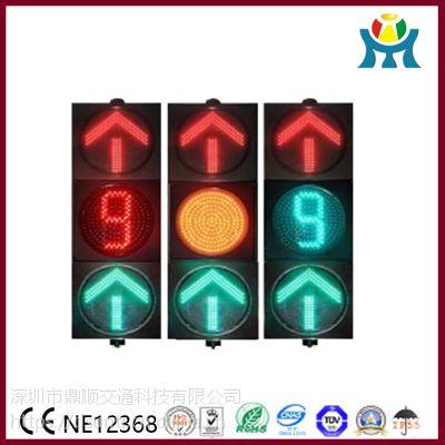 300型九秒时间的LED方向箭头 交通信号机动灯