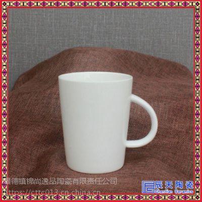 酒店宾馆客房陶瓷纯白色茶杯带盖杯办公室会议杯经典送礼