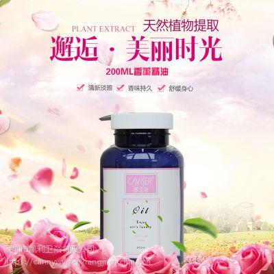 酒店加香机扩香机香薰专用精油天然植物香水补充液500ML香格里拉