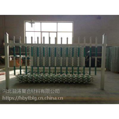 大量生产 防护玻璃钢绝缘围栏 电厂施工安全围栏 优质