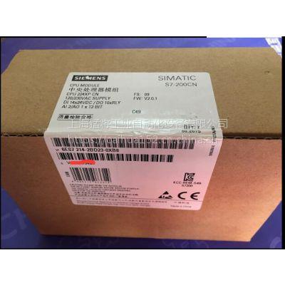 正品S7-200CN 西门子PLC CPU224XP 6ES7214-2BD23-0XB8