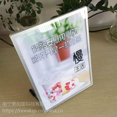 2018新款超薄点餐灯箱 A3插画式玻璃面板广告灯箱