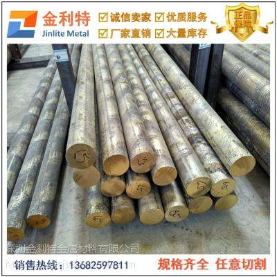 国标环保Qsn4-4-4锡青铜棒 拉制抛光锡青铜棒厂家