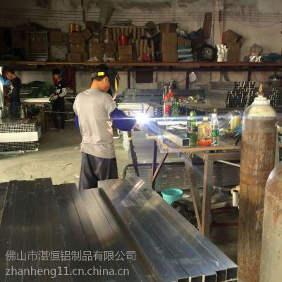 佛山高难度铝材焊接加工厂