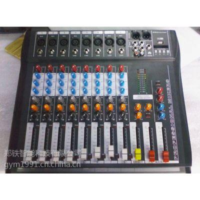 河南专业演出、舞台、会议伯爵调音台F8 周边设备 582*472*60