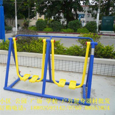 罗湖小区运动设施健身器材 小孩娱乐设备运动器材定制 广场健身路径直销