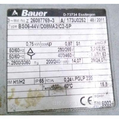德国BAUER保尔减速电机 BS06-44V/D08MA2/C2-SP 一级代理