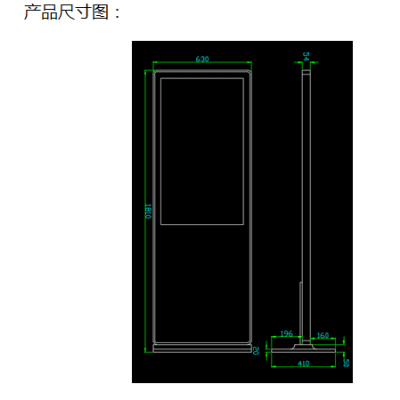 43寸触摸查询一体机32/43/55寸立式触控一体机查询机液晶屏广告机