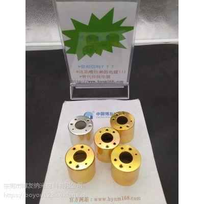 环保纳米喷镀工艺材料销售 喷镀机械哪里可以加工 纳米等离子喷涂喷彩设备