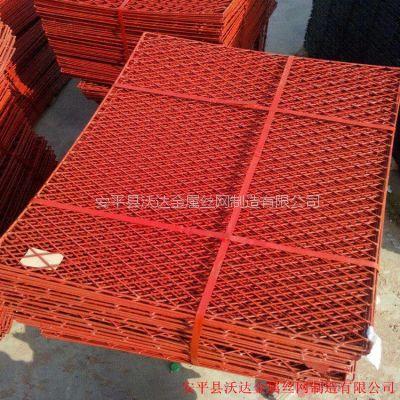 沃达供应菱形钢板网、铁板网、菱形网护栏网