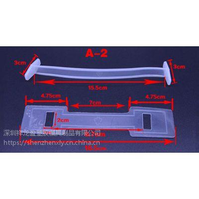 【塑胶提手】厂商现货供应塑胶提手支持各种尺寸开模定做