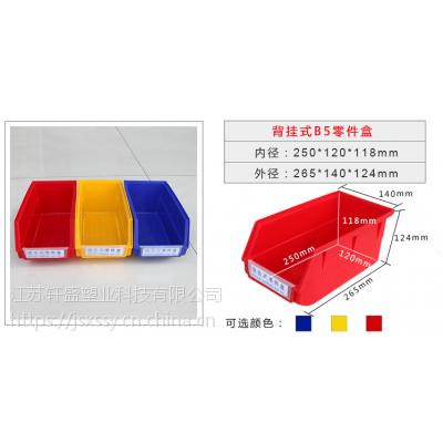 五金工具盒背挂式零件盒小周转盒物料盒螺丝盒配件箱元件盒塑胶盒