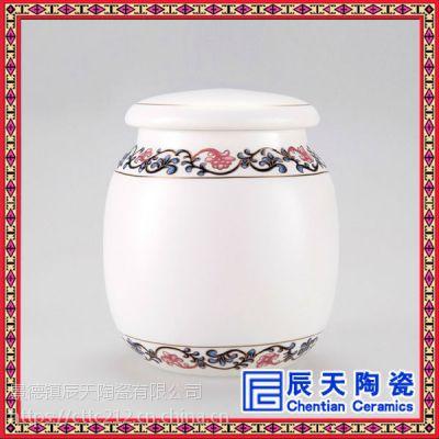 景德镇青花瓷手绘茶叶罐陶瓷茶壶密封罐 茶盒茶陶瓷储茶罐