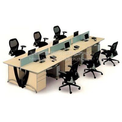 天津办公家具,简约职员桌,组合屏风工位厂家直销