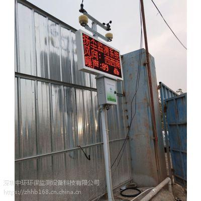 中环环保PM10空气质量监测仪设备 售后质保