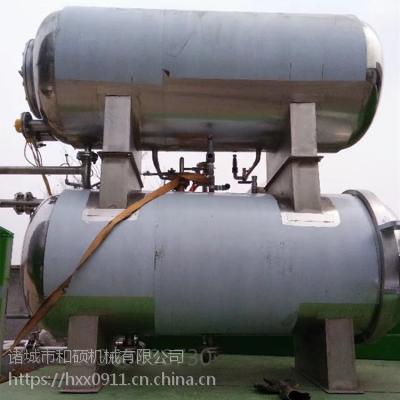 工艺和硕700型双层不锈钢海参杀菌锅 食品灭菌设备工作原理