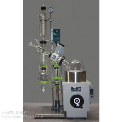 10L旋转蒸发仪RE-1002(欧莱博旋转蒸发器)变频调速 防爆