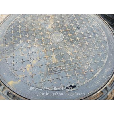 球墨铸铁井盖重型700铸铁盖板物流发往娄底永州郴州岳阳