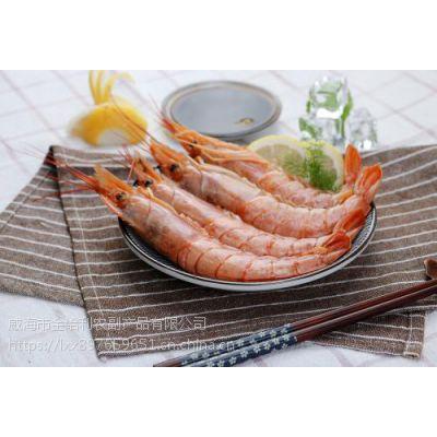 长沙南美对虾批发 海虾货源大虾价格